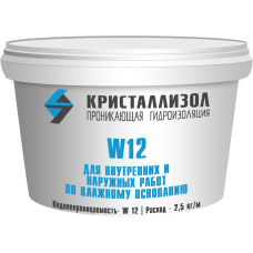 Гидроизоляция Кристаллизол W12